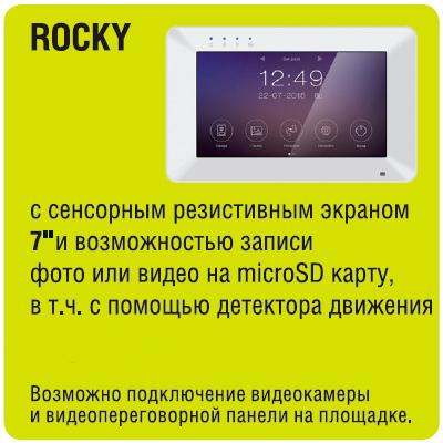 Установка Tantos Rocky