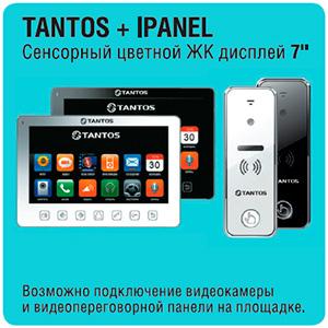 Видеодомофон Tantos + IPanel